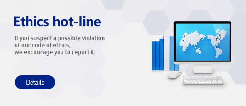 Ethics Hot-line. If you suspect a possible violation of our code of ethics, we encourage you to report it. Details